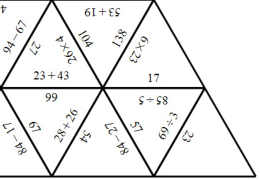 2 Digit Integers - Mixed - Tarsia