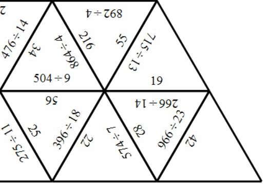 3 Digit Integers - Dividing - Tarsia